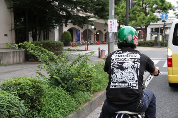 ODAIBA TOKYO