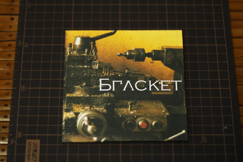 DVD ジャケット製作