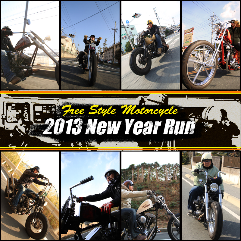 Free Style Motorcycle 2013 New Year Ru