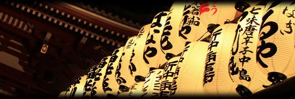 Tokyo tourism Part2