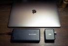 RAVPower USB-C 26800mAh for Mac Book Pro 2018
