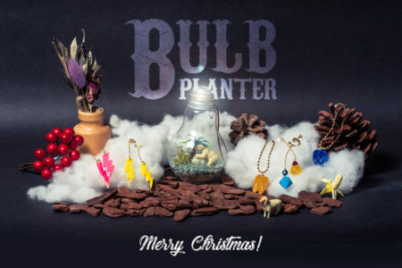 Merry Christmas & Happy Holidays!