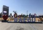 2020年 Korea Trip その2