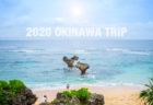 2020 Okinawa Trip