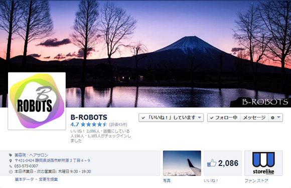 Add B-ROBOTS Facebook Page