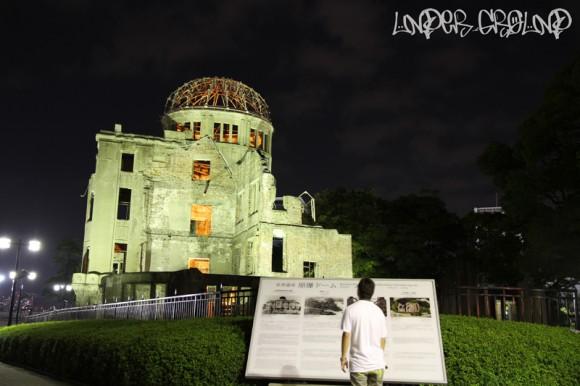 """2011 Summer Trip """"広島編"""""""
