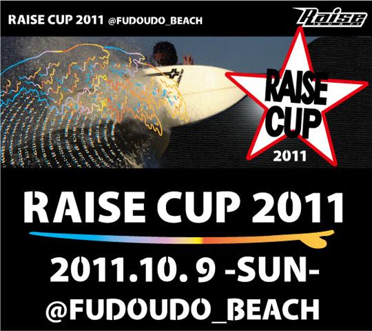 Raise Cup